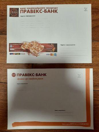 Конверт почтовый размер А5 по 0,50 грн