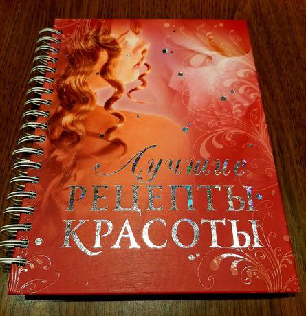 Книга Дрибноход Юлия