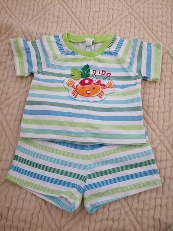 Conjunto newborn 0-1 mês bebé menino Mayoral