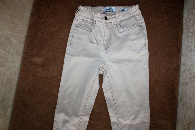 Штаны скини брюки бежевые 24 размер XS