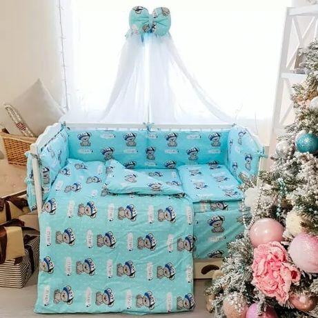 Набор в кроватку комплект постельного белья с защитой в кроватку 9 в1