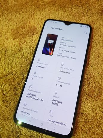 OnePlus 6T 8/128GB Snapdragon 845