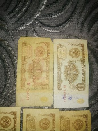 1 рубль 1961 года, 3 рубля 1961 года, 5 рублей 1961 года