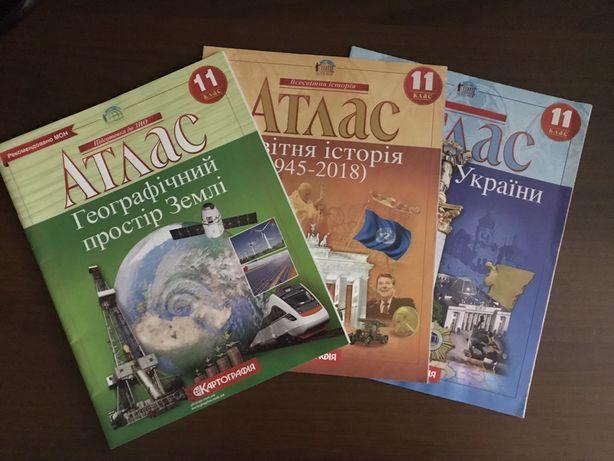 Атласи атлас  географія історія України всевітня історія 11 клас