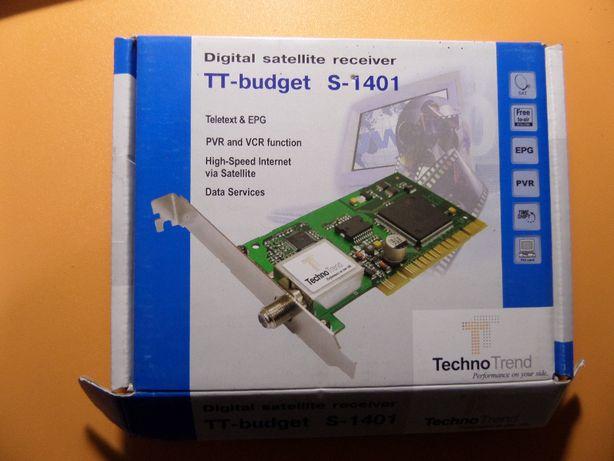 Продам TT-budget S-1401 Skystar 3