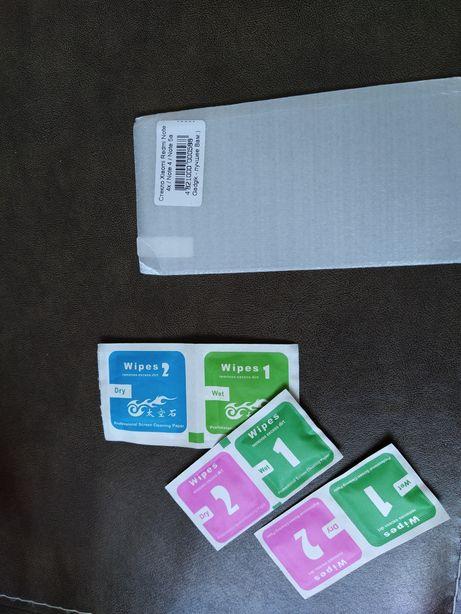Продам защитное стекло на Xiaomi note 4/ 4x/ 4 pro / 5а