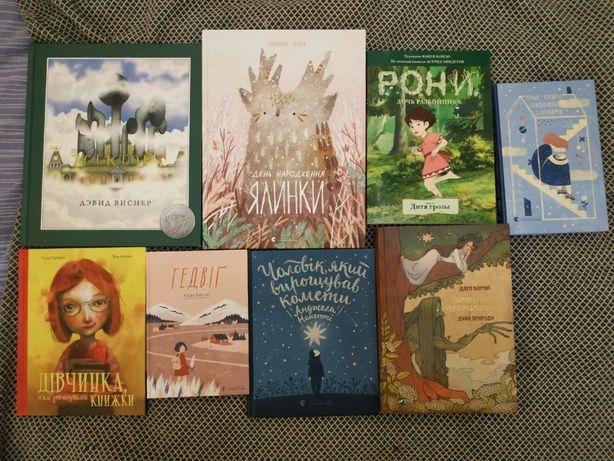Детские книги на разный возраст