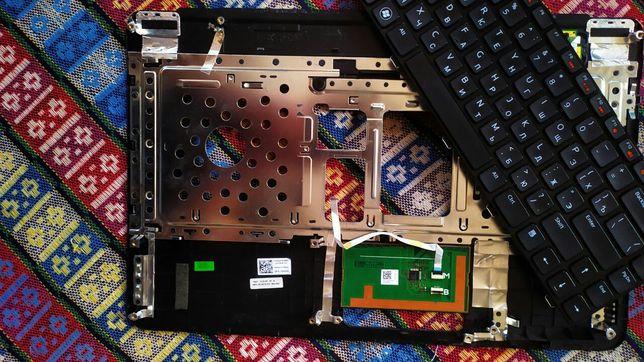 Ремонт компютерів і ноутбуків
