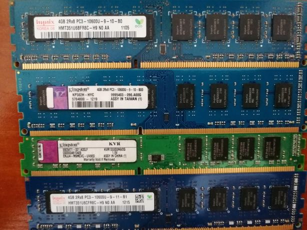ОЗУ память ПК ddr2/DDR3 2/4/8Gb Samsung/Hynix/Kingston 1333/1600 опт