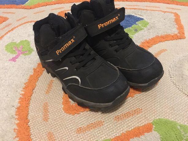 Ботинки демисезонные,  Promax черевики демісезонні