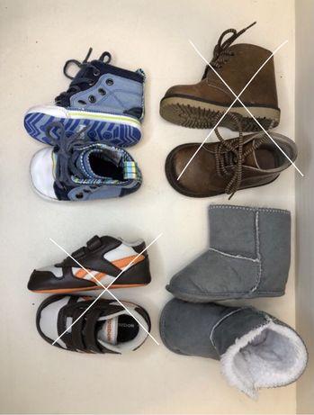 Ботинки, пинетки, угги, кроссовки на мальчика или девочку (UGG)