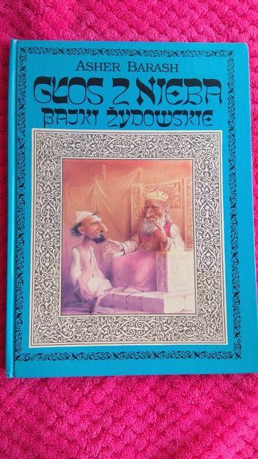 Bajki żydowskie głos z nieba książka dla dzieci