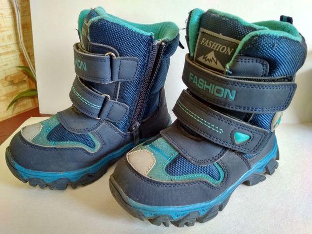 Ботинки зимние мальчику