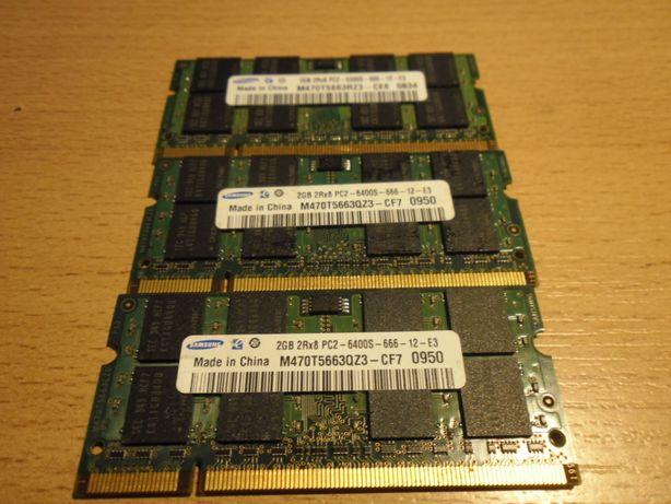Pamieci RAM DDR 2