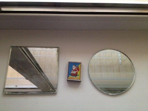 Зеркала (круглые и квадратные диаметром 13 см)