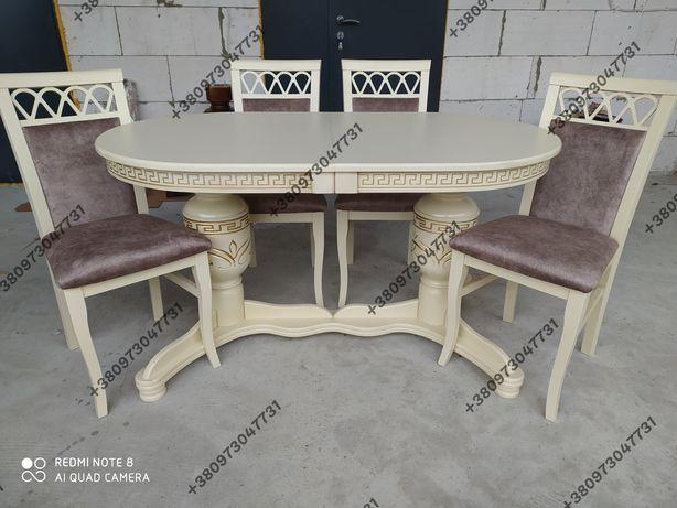 Стол и стулья от производителя