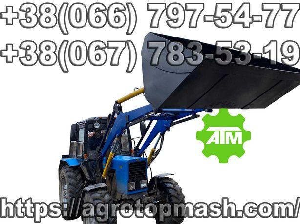 Фронтальный погрузчик МТЗ / ЮМЗ (кун на трактор)