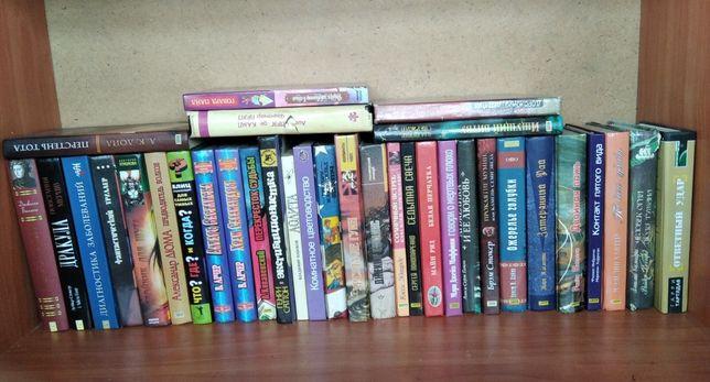 Книги,детективы,триллеры, фантастика,