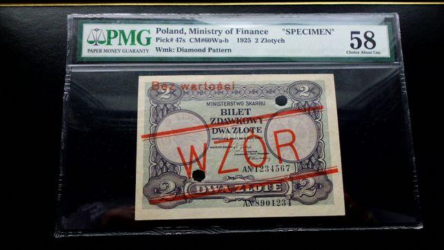Banknot - 2 zł 1925 - Seria A - PMG