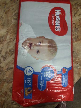 Продам подгузники Huggies classic большая упаковка 50 шт 200 грн