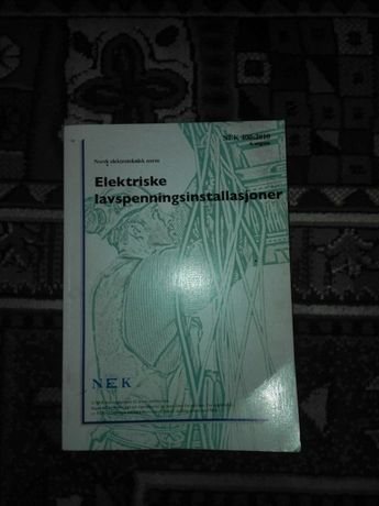 Książka Norweskie normy elektryczne-Elektriske lavspenningsinstallasjo