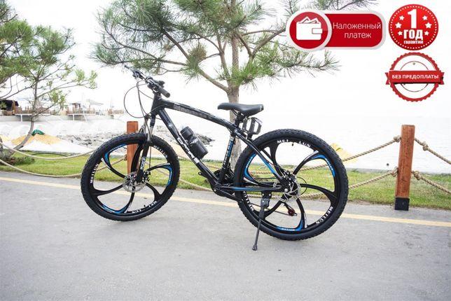 Новый Горный Шоссейный Городской Велосипед ВМ-1 ТРИ Подарка плюс