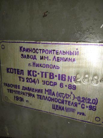 Котёл КЧМ Славутич