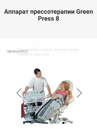 Аппарат прессотерапии Green Press8 ох