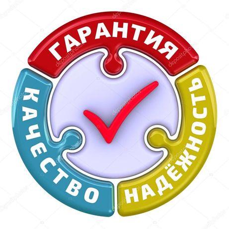 Выездная химчистка диванов, матрасов и ковров на Дому Киев- Оболонь