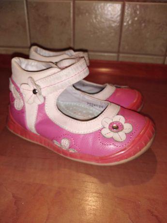 Buty dziecięce roz. 24