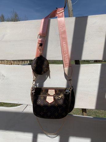 Torebka Louis Vuitton Multi Pochette Accessoires Różowy Pasek