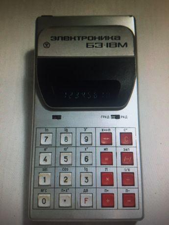 Калькулятор Электроника Б3-18М