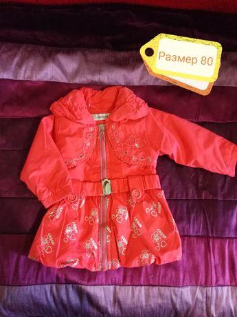 Детская курточка на принцессу, р. 80, 1-2 года