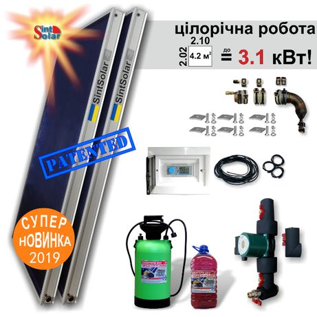 Гелиосистема (солнечный коллектор) для ГВС SintSolar EI -300