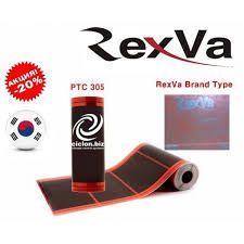 Саморегулююча нагрівальна плівка RexVa Акция! (ширина 50,80,100 см)