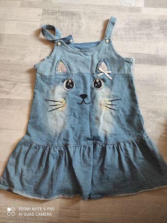 Sukienka z kotkiem 116