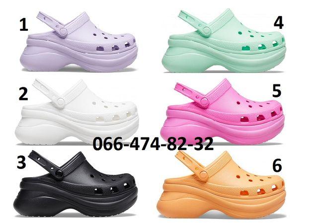 Crocs Classic Bae Clog White женские кроксы платформа белые оригинал