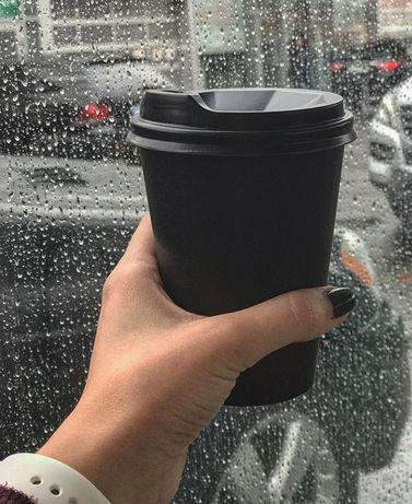 """Стакан бумажный для кофе """"Настроение ЧЁРНЫЙ"""" 400мл 50 шт. Арт 05238"""