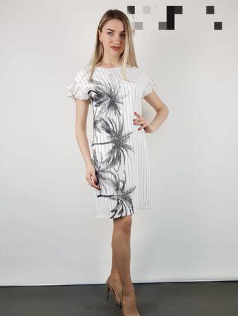 Платье летнее нарядное