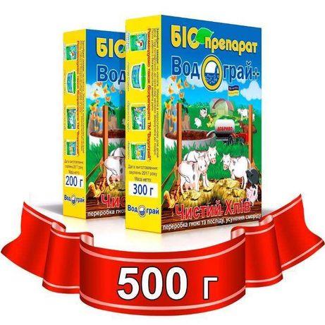500 гБиопрепарат бактерии для ферментационной подстилки Чистый Хлев