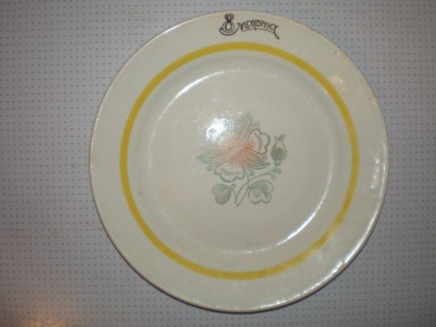 керам тарелка с символикой 8 марта. ссср.