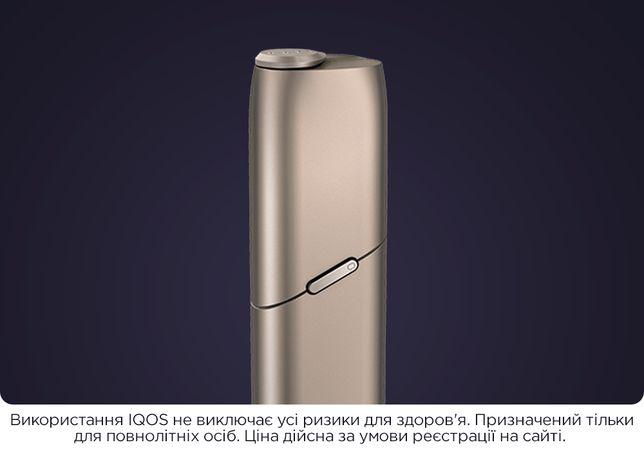 Купуй офіційно з гарантією IQOS Multi, (айкос мульті, Золотий, Київ)