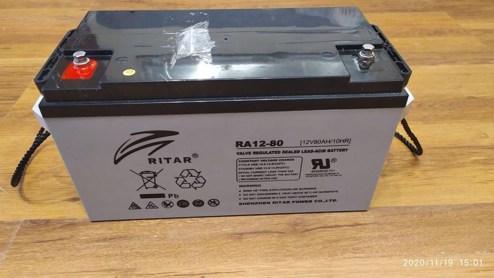 Akumulator na gwarancji Bełchatów - image 1