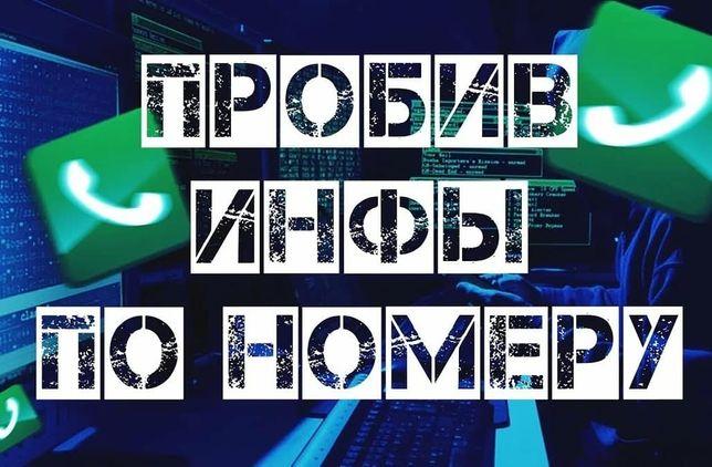 Помогаем найти человека в интернете
