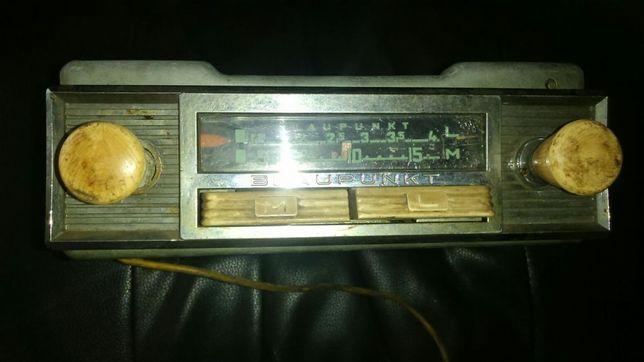 Radio do samochodu antyk zabytek Blaupunkt Bremen TR