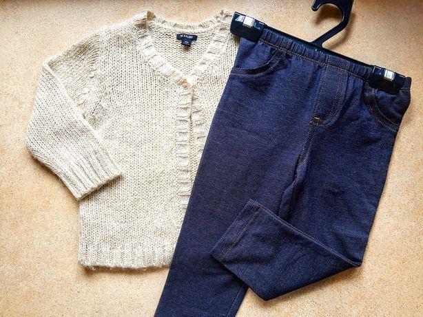 Детские вещи, свитерок и лосины на 18 меяцев