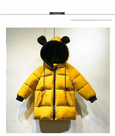 Курточка-пальто унісекс