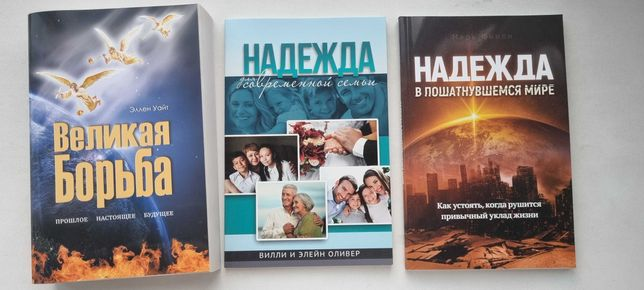 классные книги для чтения