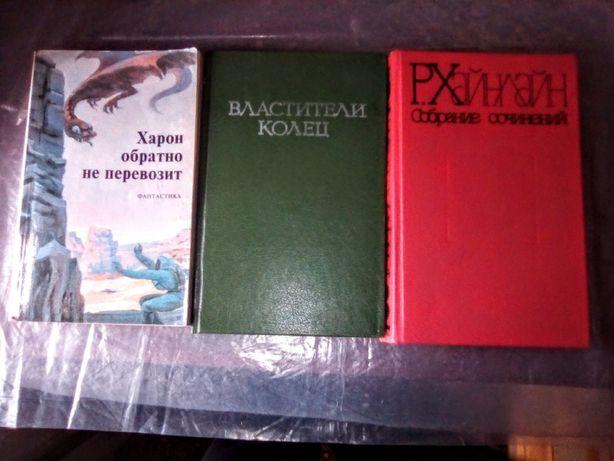 Книги-фантастика