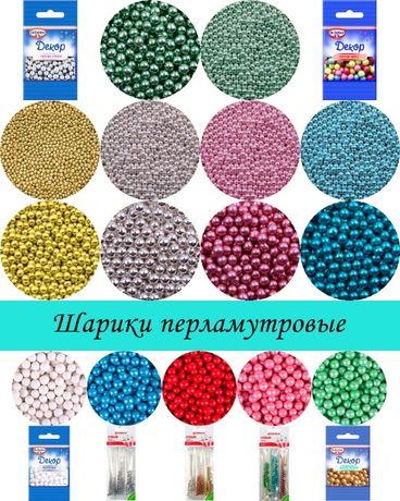 Шарики перламутр, кулькі перламутровые золото, серебро Добрик, Украса